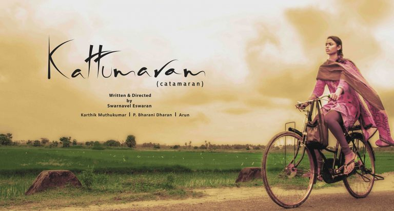 Professor's Film Screened at Several Festivals Around the World