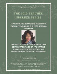 teacher-speaker-series-2019
